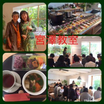 宮澤料理教室でのお話は大好評でした♪